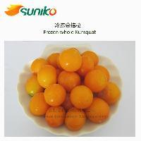 冷冻金桔 Frozen Kumquat