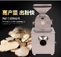 *涡轮粉碎机/湿大米打粉机/不锈钢万能粉碎机