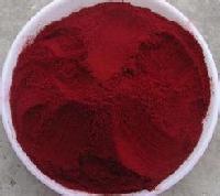 食品级诱惑红色素