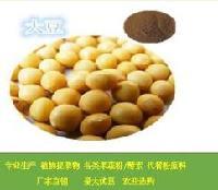 大豆膳食纤维  大豆粉  大量库存  批发价格