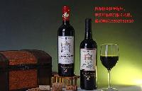 代理法国葡萄酒出口到中国报关的公司