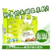 三九T米show代餐粉