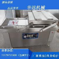 供应粽子食品真空包装机