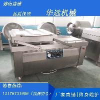 全自动豆制品双室真空包装机