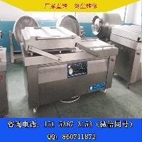 龙井茶真空包装机
