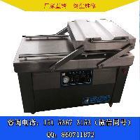 销售日本豆腐真空包装机