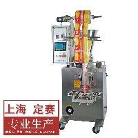 称重立式颗粒粉剂包装机分装机