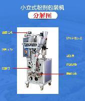 定制 给袋式粉剂包装机 粉剂计量包装生产线