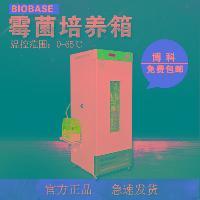 细菌培养箱价格-细菌培养箱价格