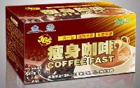 365美味瘦身咖啡