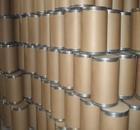 食品级 阿诺克索默生产厂家