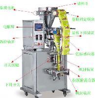 供应DS-60BQD全自动包装机 电子秤颗粒包装