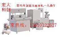 小型豆腐机价格 成都全自动豆腐机 中型自动豆腐机