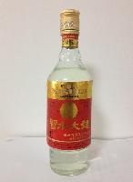 1996年习水大曲订购价格_二茅台美酒