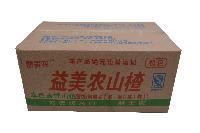 山楂+红枣 10kg/箱 专注品质养生山楂