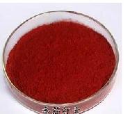 食品级番茄红素厂家