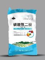 食品级磷酸氢二铵厂家