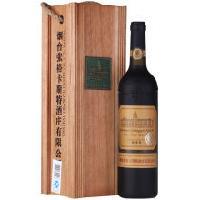 上海张裕红酒批发价格、张裕卡斯特蛇龙珠专卖、木盒