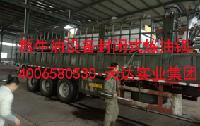 标准大型猪油脂成套设备