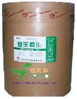 食品级维生素B1/盐酸硫胺素供应商