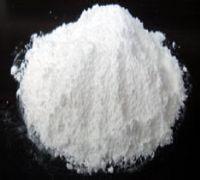 食品级维生素B6/盐酸吡哆醇厂家
