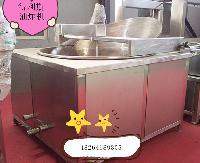 水油混合豆泡油炸机