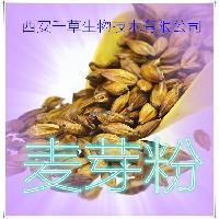 麦芽浓缩粉厂家定制天然提取物浓缩纯浸膏
