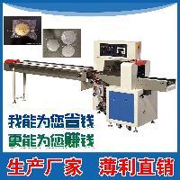 多功能枕式包装机生产厂家 食品自动包装机工厂 诚招全国代理