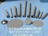 5微米金属过滤网 316L不锈钢烧结网滤芯滤片滤筒