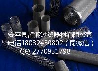 粉末除尘回收滤芯滤筒 粉尘不锈钢滤芯滤筒