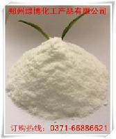 钛白粉二氧化钛