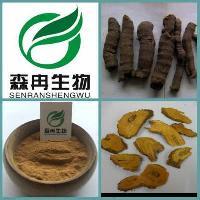 森冉生物 虎杖提取物/白藜芦醇98%