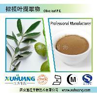 化妆品级别 食品级别 橄榄叶提取