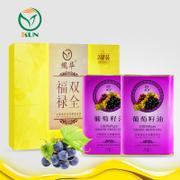 鲲华 葡萄籽油+葡萄籽油 1000ml*2瓶 礼盒装
