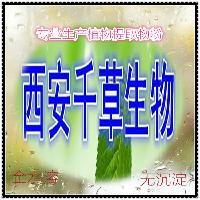 延胡索浸膏粉真空干燥粉优质植物提取物