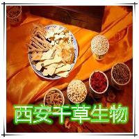 藜芦提取物 纯天然浓缩 实力厂家生产 全水溶