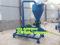 55吨气力吸粮机报价 气力输送机生产厂家