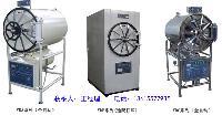 滨江医疗卧式高压蒸汽灭菌器