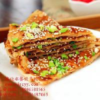 武汉哪里有酱香饼技术培训班