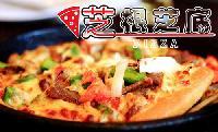 投资芝手握披萨怎么样 芝根芝底披萨加盟