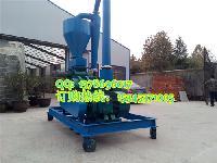高扬程散装粮食气力装车机 不锈钢气力输送机