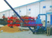 大型粮仓专用输送机 高效率粮食装车机