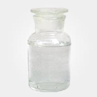 2,5-二甲基吡嗪|123-32-0  |厂家现货直销