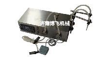 化妆品专用自吸式高精度小型2头玫瑰精油磁力泵灌装机