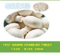 双孢菇多糖 洋蘑菇多糖 白蘑菇多糖