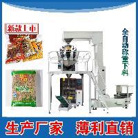 桂圆干龙眼肉小袋打包机 厂家直销电子秤计量全自动颗粒包装机