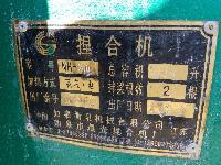 二手捏合机NH-2000,总容量2000升,1500升