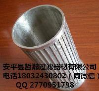 厂家定做不锈钢绕丝筛管 线隙滤芯 过滤器滤帽