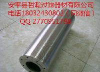 316L不锈钢矿筛滤筒 不锈钢楔形网滤管