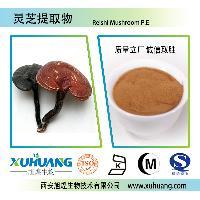 旭煌生物 灵芝提取物 灵芝多糖40%UV